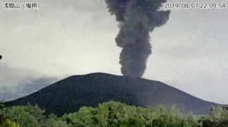 Asama Eruption.jpg