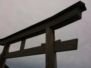 FujiSengen2.jpg