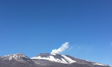 Mt Asama2.jpg