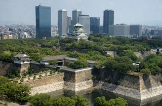 Osaka castle.jpg
