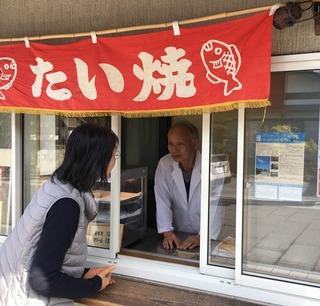 Taiyaki_Kyaku2.jpg